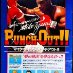 Mike Tyson's Punch-Out!! ORIGINAL Japanese Nintendo Flyer Chirashi Japan B5