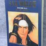 SNK WORLD Gashu Vol.2 Neo Geo History w Poster Art Illustration Book