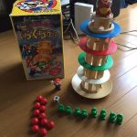 Super Mario World Mario no Bouken Guragura Game Japan Toy balance Nintendo