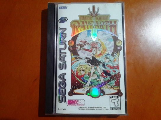 Magic Knight Rayearth Sega Saturn Working Designs Sega Enterprises