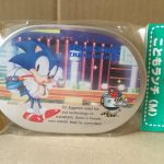 RARE Sonic the Hedgehog BENTO BOX LUNCH BOX Sega Sanrio 1990s classic vintage