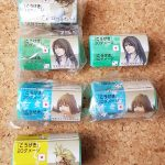 Japan Bandai FINAL FANTASY VIII FF Stationery Set of 6 Erasers 1999 Square 8
