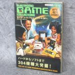 ELECTRONIC GAME COLLECTORS 1970-1980 Game Console Guide Catalog Japan Book