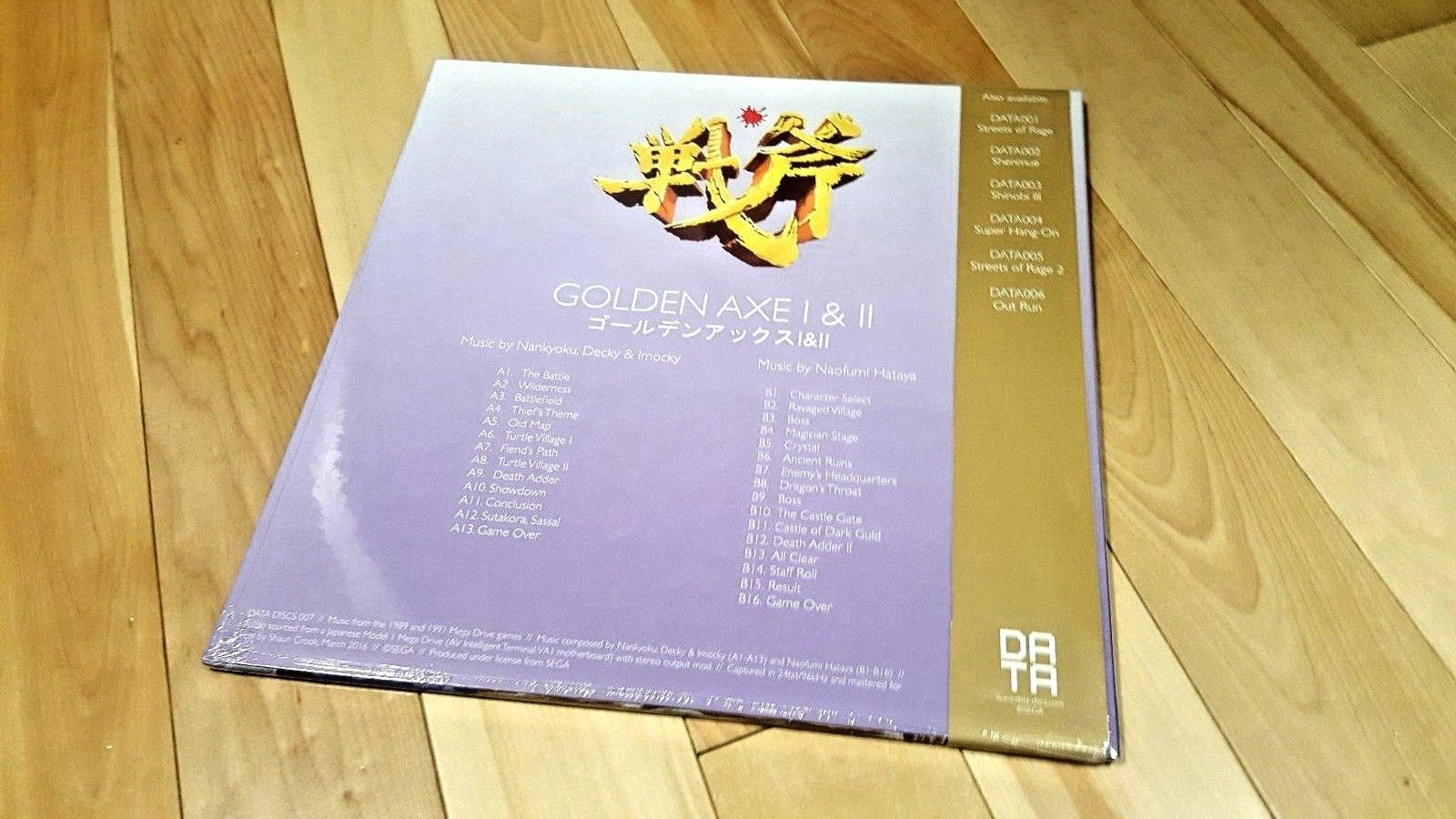 Golden Axe I & II Soundtrack OST Limited Edition Data Discs New LP Data Discs PS 2