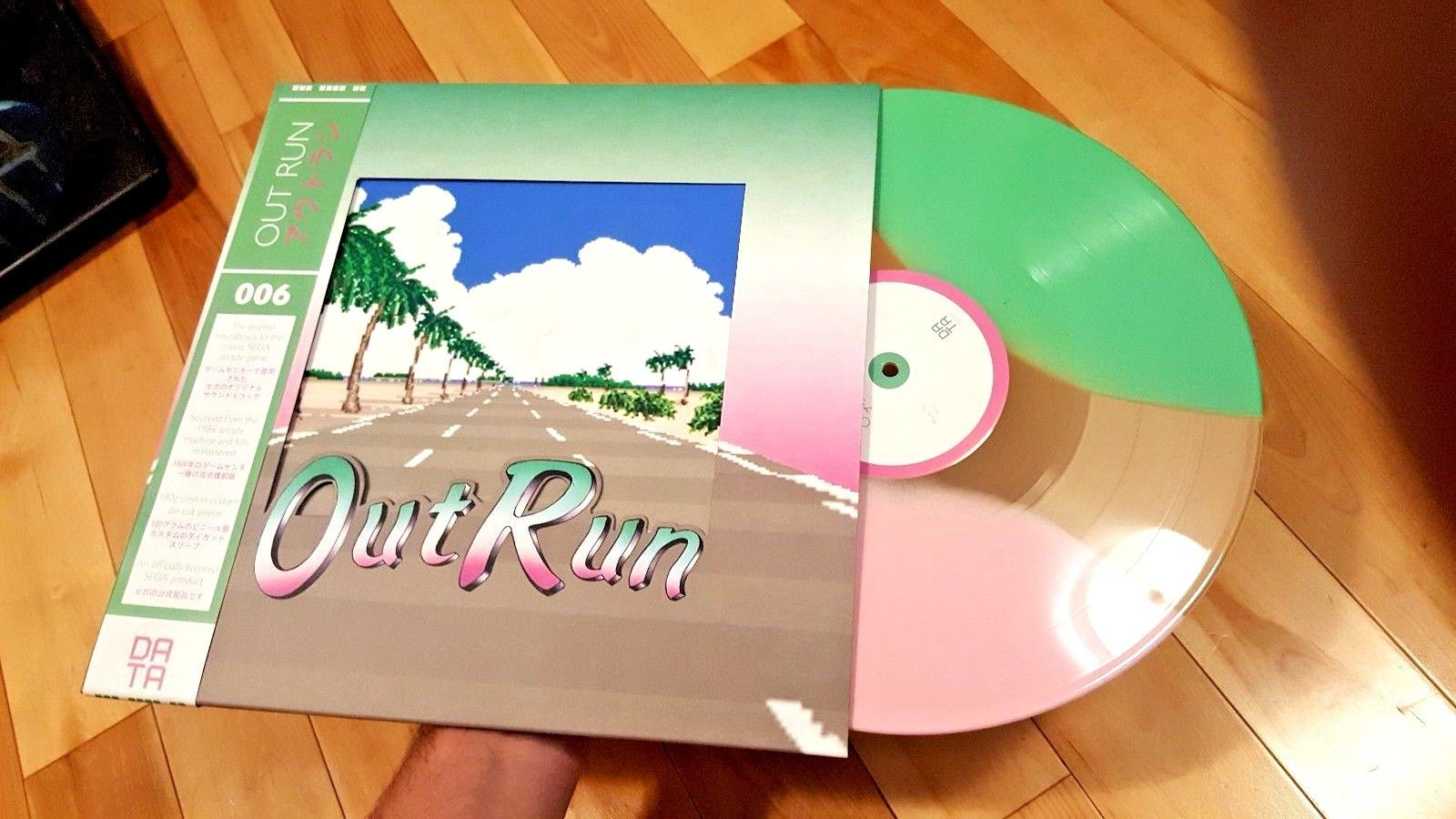 OutRun Soundtrack OST Limited Edition Data Discs Sega Arcade New Game LP Atari