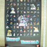 Digimon World 1 Original Official CRAZY RARE Promo Poster AMAZING GIFT! PS1