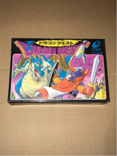 Dragon Quest I 1 Original Puzzle Unused No shrink Wrap Super Rare ENIX Promo