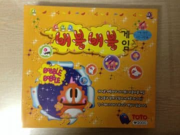 Bubble Bobble Board Game