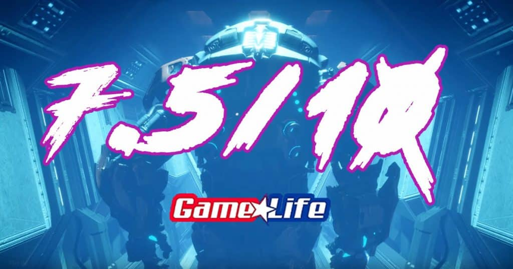 Game Life Review 7.5 out of 10 Rage 2