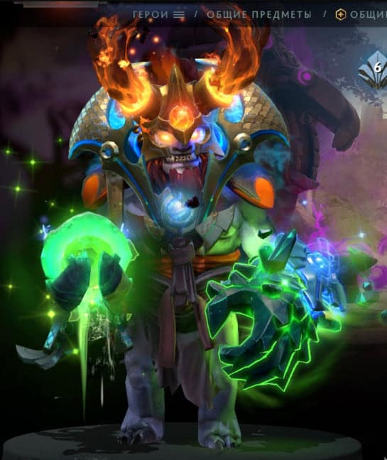 Immortal Treasure II Dota 2