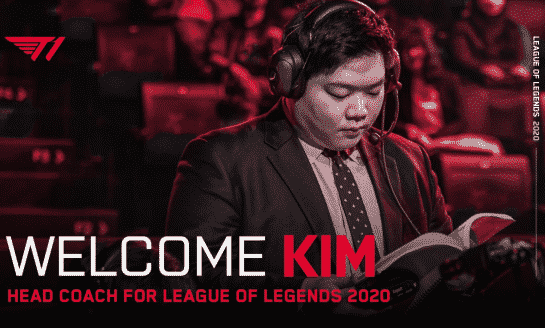Massive Shakeup In The LCK Kkoma To LPL, Kim to SKT And More