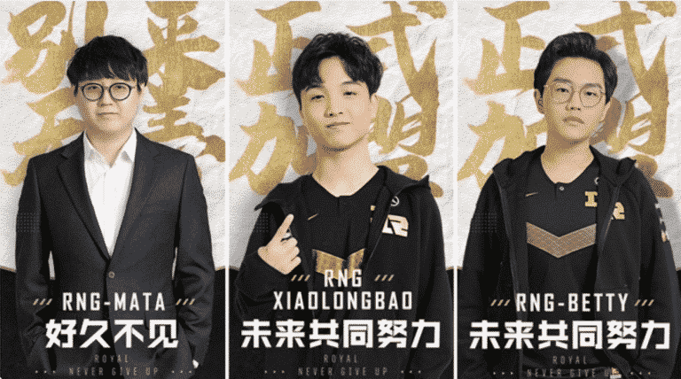 More LCK And LPL Additions As Transfer Windows Nears Close